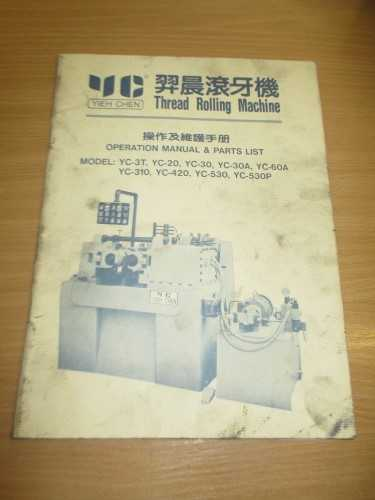 Yieh Chen Thread Rolling Machine Operation Manual